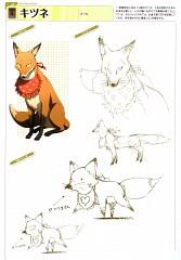 Fox (Persona 4)