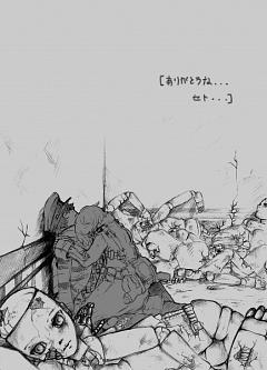 Fragile: Sayonara Tsuki no Haikyo