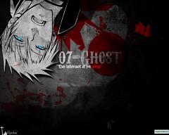 Frau (07-ghost)