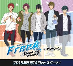 Free!: Road To The World - Yume