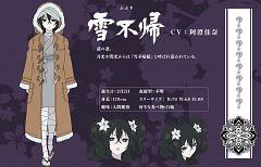 Fubuki (Senran Kagura)