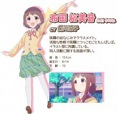 Fuda Yumine