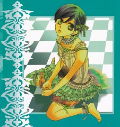 Fujioka Haruhi