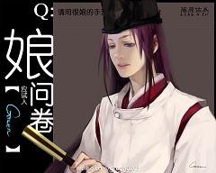 Fujiwara no Sai