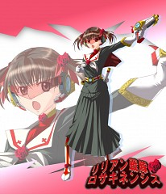 Fukuzawa Yumi
