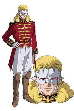 Full Frontal (Gundam Unicorn)