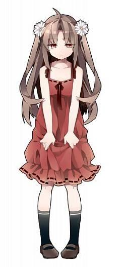 Furan Inetsu Girl