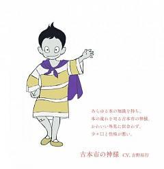 Furuhonichi no Kamisama