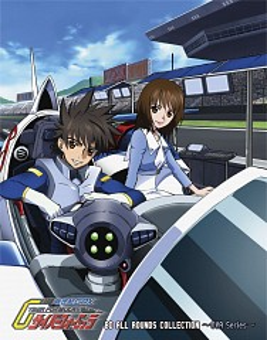 New Century Grand Prix Cyber Formula