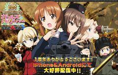 Girls & Panzer: Great Tankery Operation!