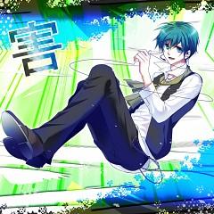 Gai (Nico Nico Singer)