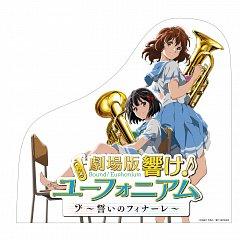 Gekijouban Hibike! Euphonium: Chikai no Finale