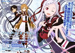 Sword Art Online The Movie -ordinal Scale-