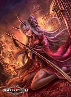 Legend Of Minerva