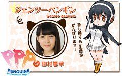 Gentoo Penguin (Kemono Friends)