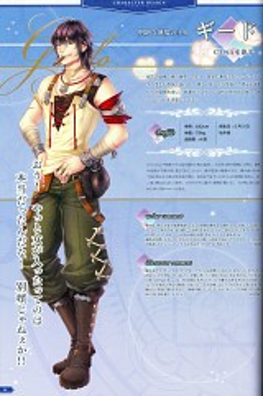 Ghido (Senjou no Waltz)