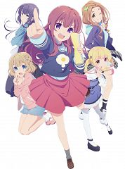 Gi(a)rlish Number