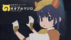 Giant Armadillo (Kemono Friends)