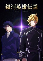 The Legend Of The Galactic Heroes: The New Thesis - Encounter