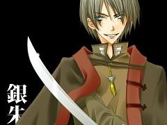 Ginshu (Hanakisou)