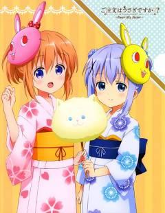 Gochuumon wa Usagi Desu ka?? ~Dear My Sister~