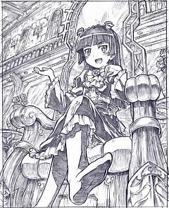 Gokou Ruri