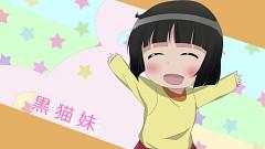 Gokou Tamaki