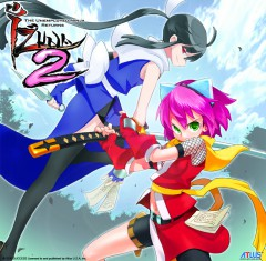 Izuna: Legend Of The Unemployed Ninja
