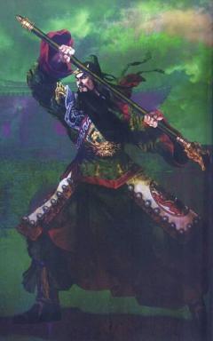 Guan Yu