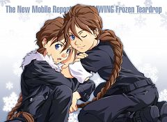 Gundam Wing: Frozen Teardrop
