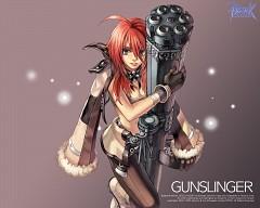 Gunslinger (RAGNARÖK ONLINE)