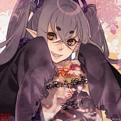 Habaki Tsuki