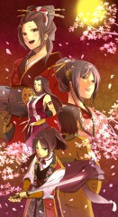 Demon Of The Fleeting Blossom