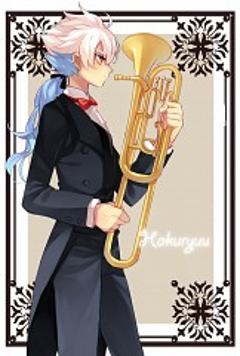 Hakuryuu (Inazuma Eleven)