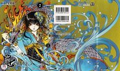 Hana (Gate 7)