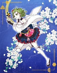 Hana no Mai