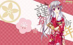 Hanasaki Work Spring
