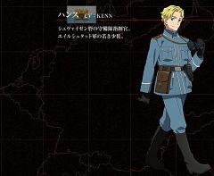 Hans (Shuumatsu no Izetta)