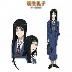 Hanyuu Reiko