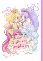 HappinessCharge Precure!