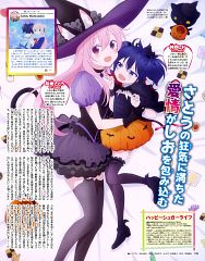 Happy Sugar Life