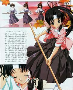 Haruka (Sister Princess)