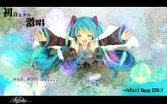 The Intense Singing Of Hatsune Miku