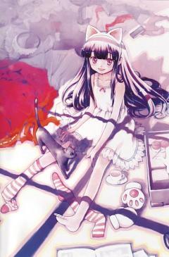 Hazuki (Tsukuyomi: Moon Phase)