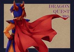 Hero (Dragon Quest I)