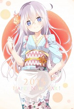 Hibiki (Kantai Collection)