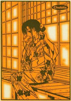Hibiya Chitose