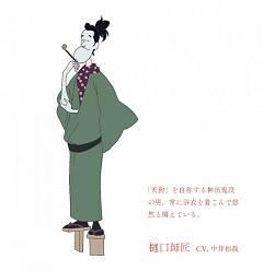 Higuchi Seitarou (Yoru wa Mijikashi Arukeyo Otome)