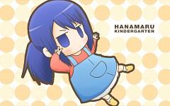 Hiiragi (Hanamaru)