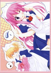 Hime x Hime